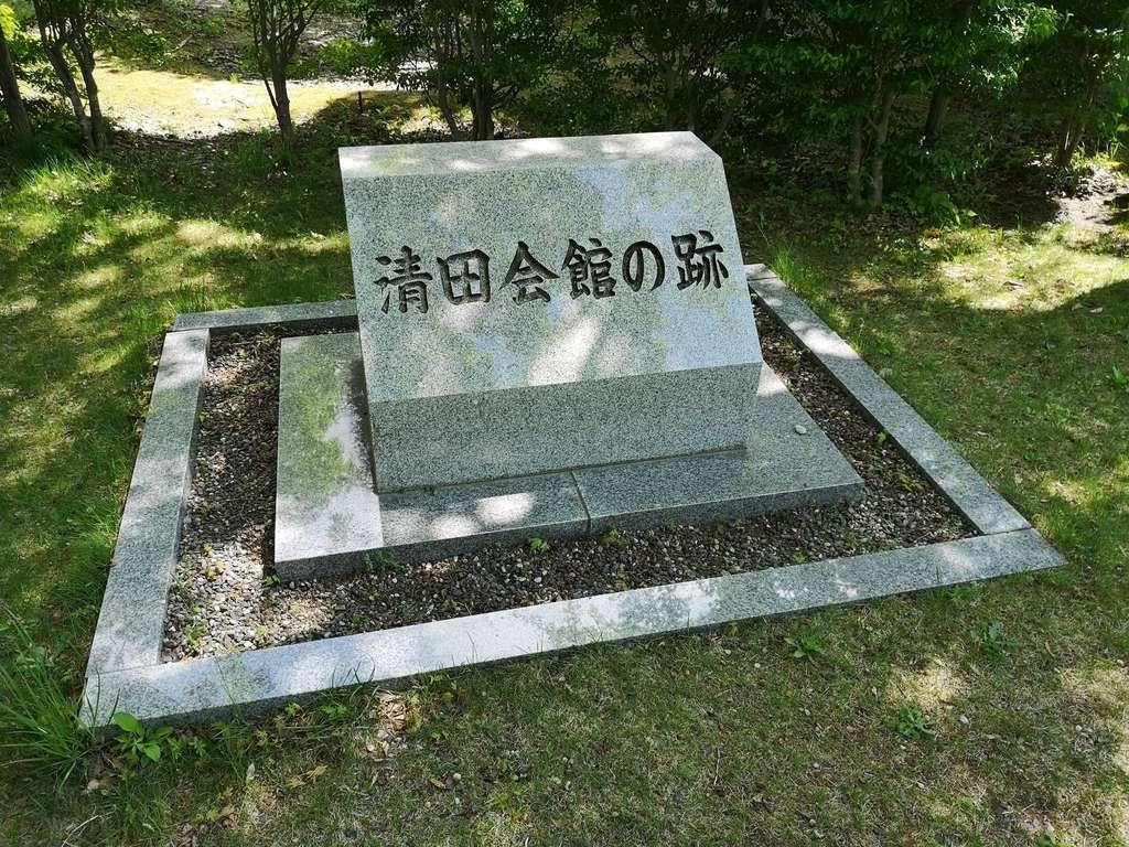 厚別神社の歴史