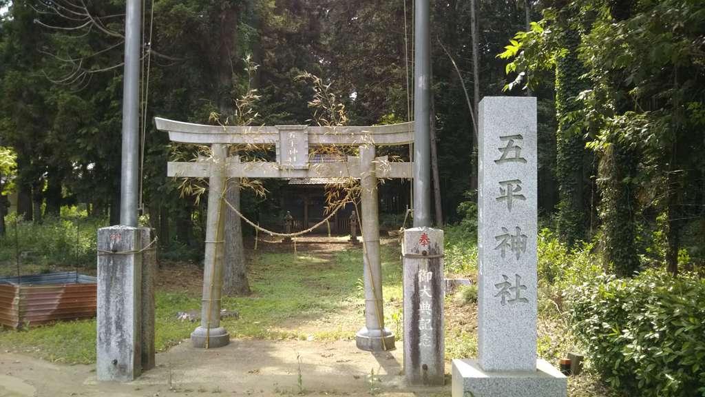 五平神社の鳥居