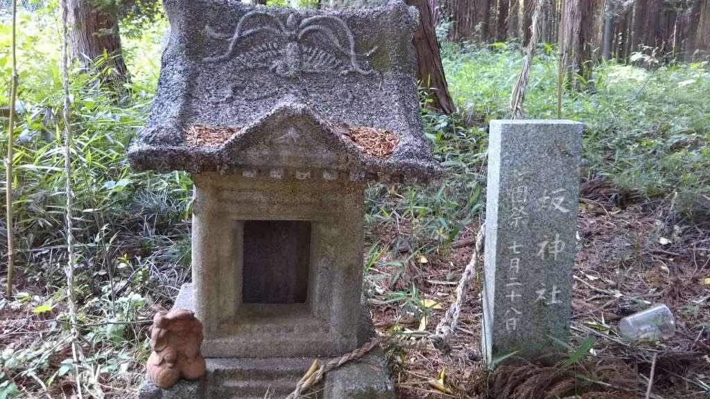 五平神社の末社