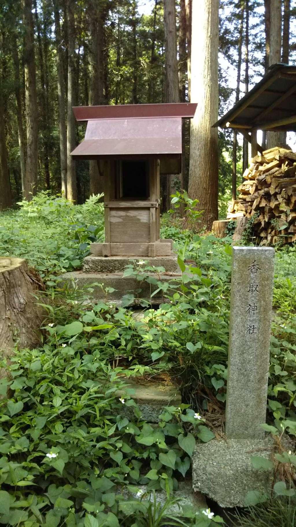 八幡神社の末社