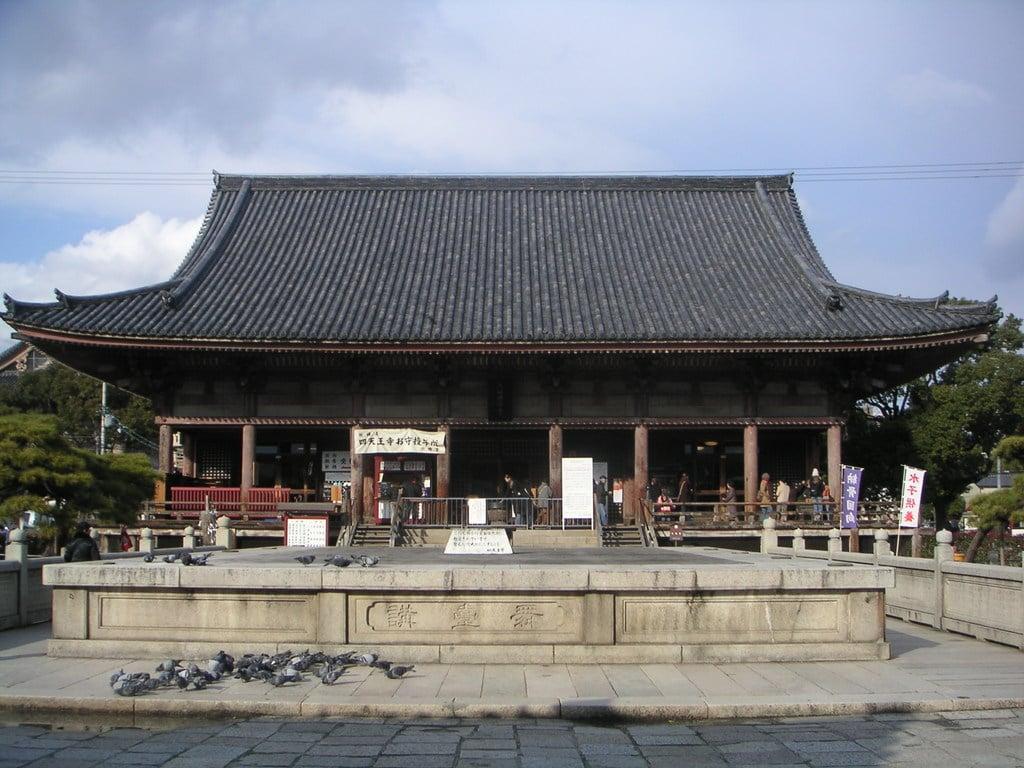 四天王寺の末社