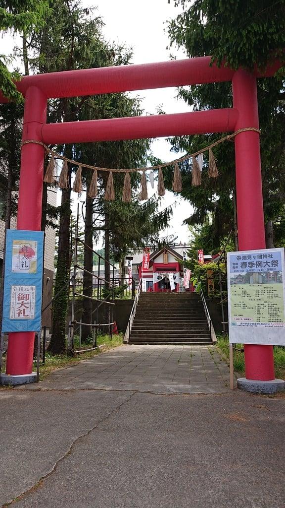 潮見ケ岡神社の鳥居