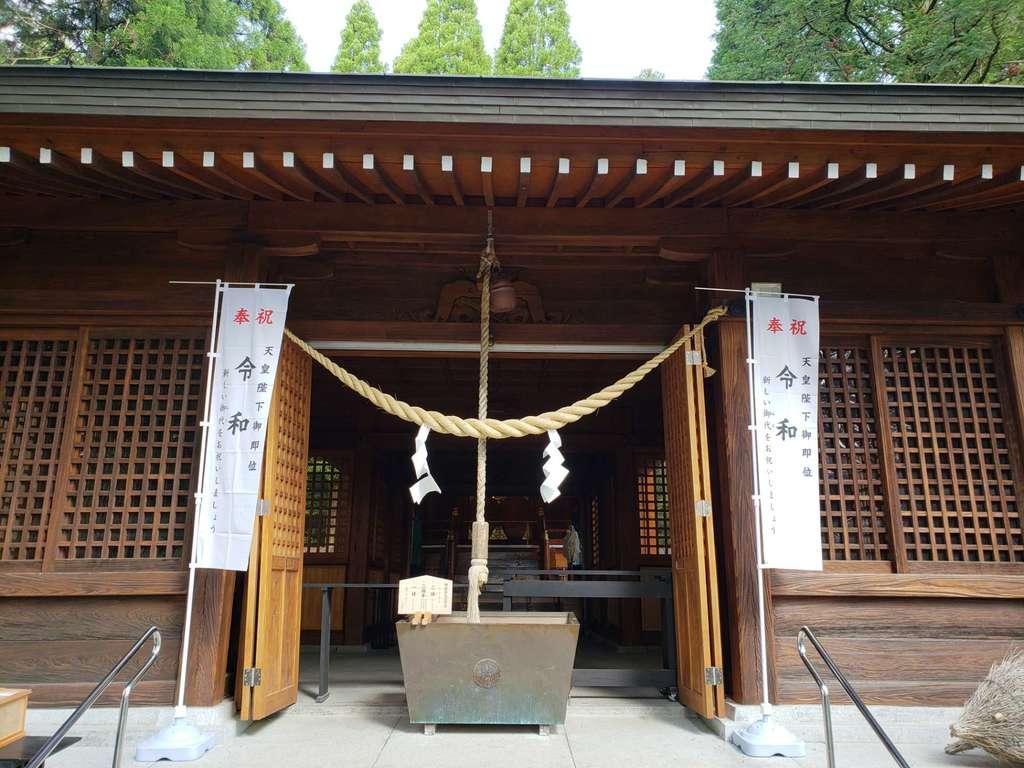 和気神社の本殿
