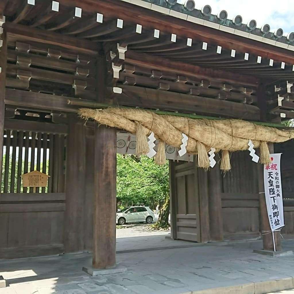 三嶋大社の山門