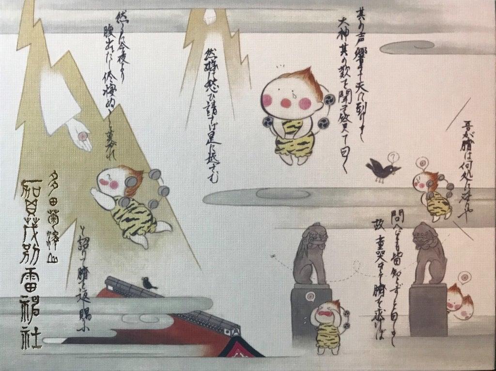 賀茂別雷神社の芸術