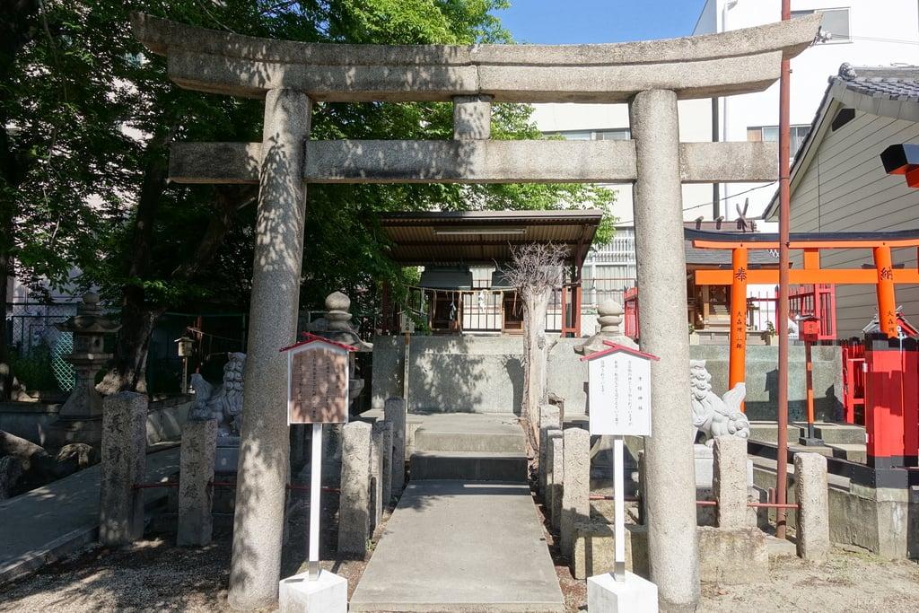 久保神社の末社