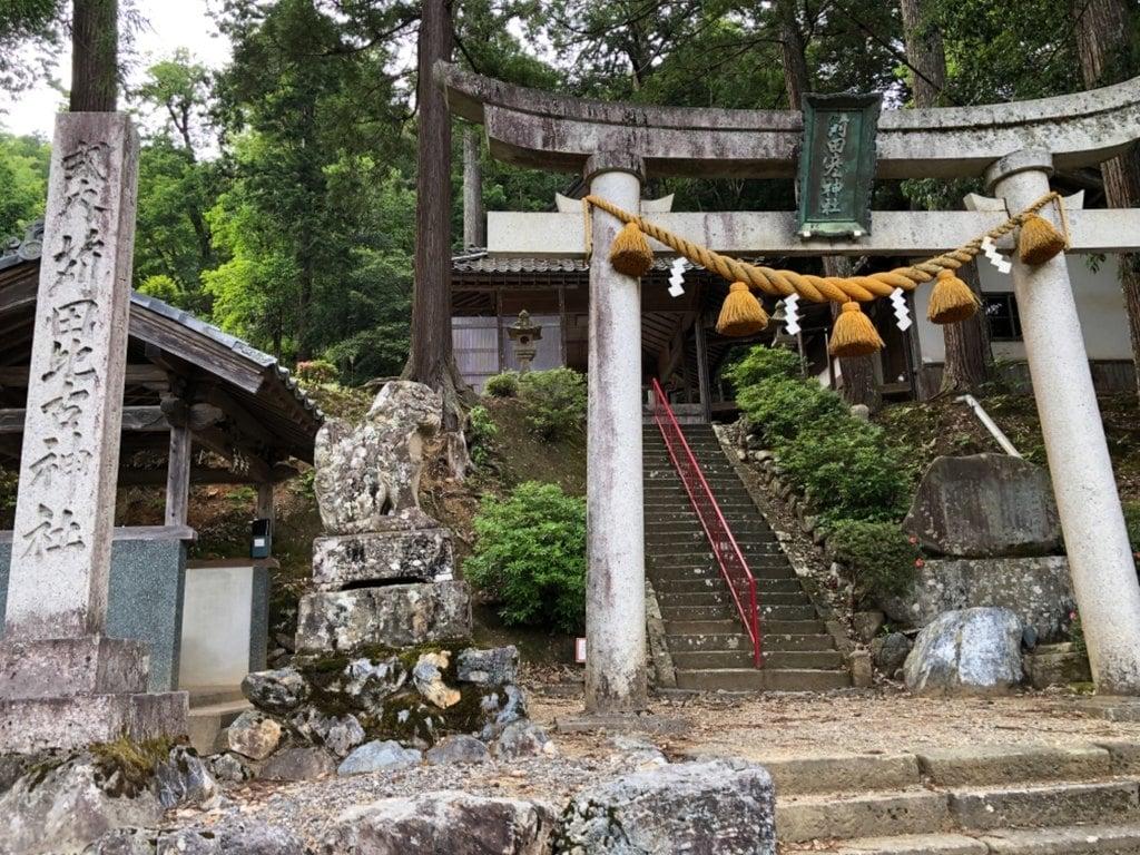苅田彦神社の鳥居
