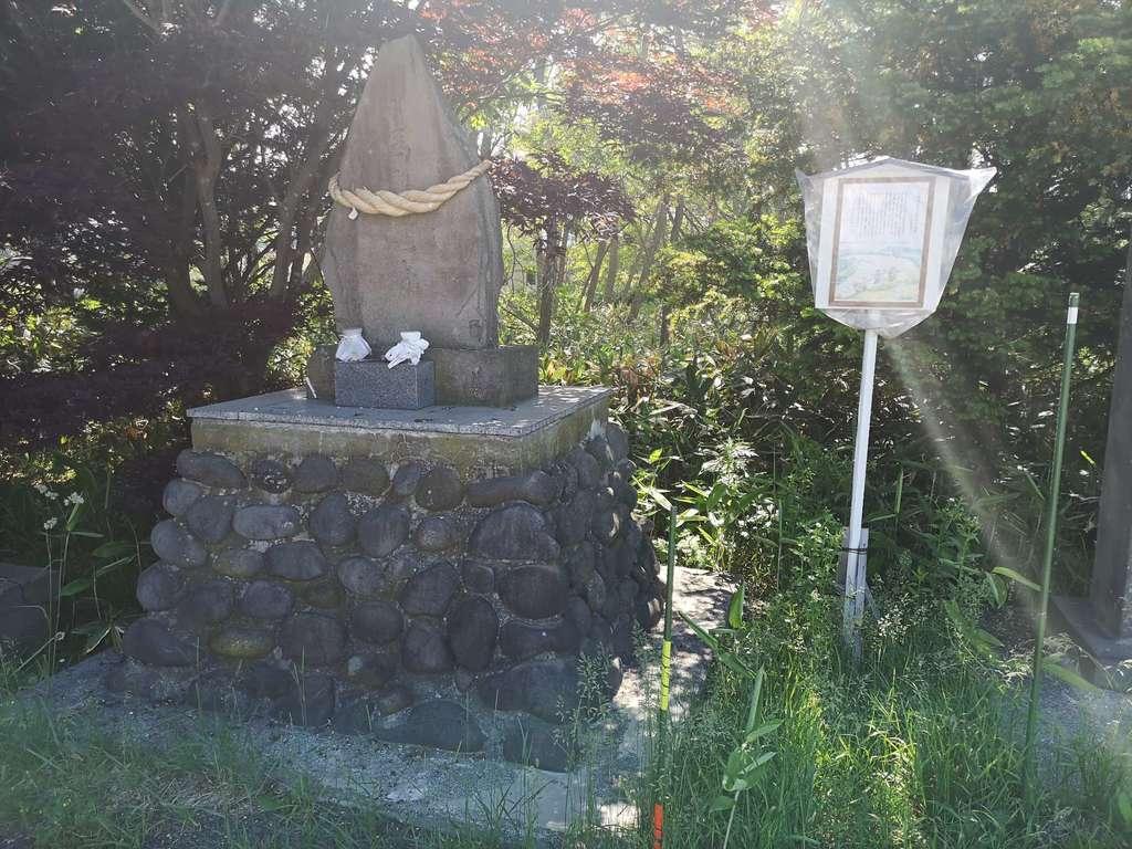 山口神社のその他