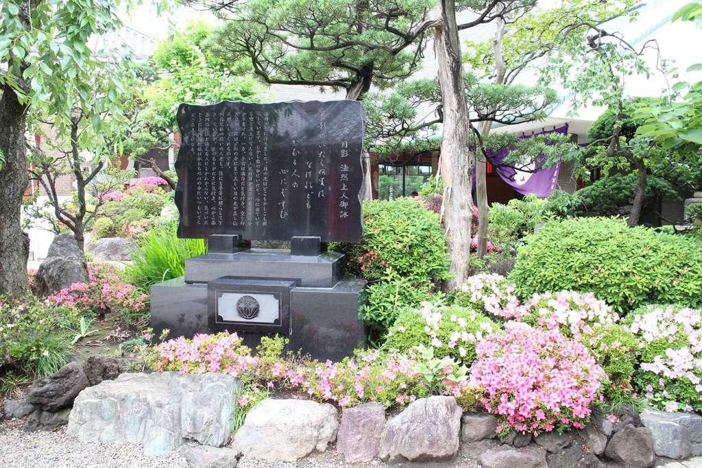 勝専寺の歴史