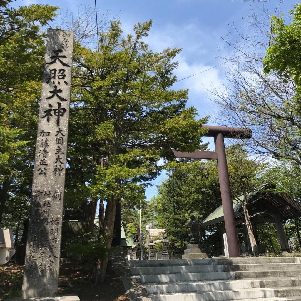 江別神社の建物その他