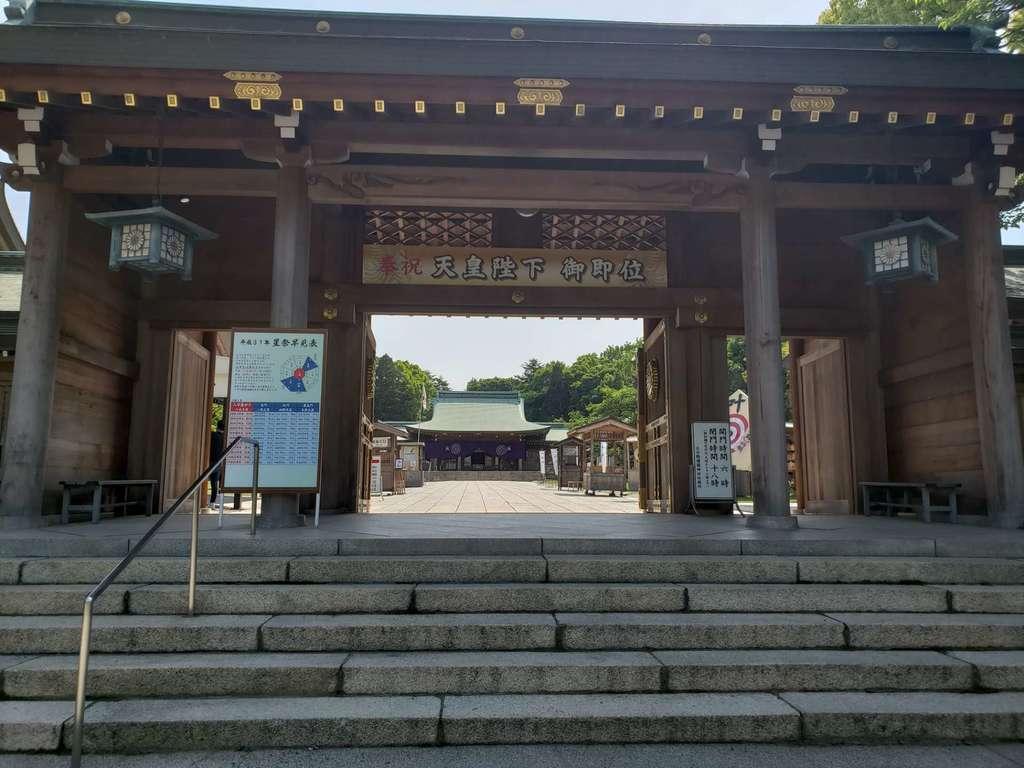 大分県護国神社の山門