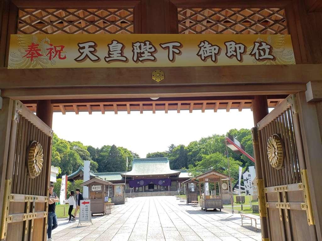 大分県護国神社の建物その他