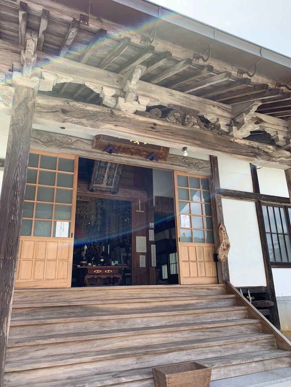 千光寺(福岡県)