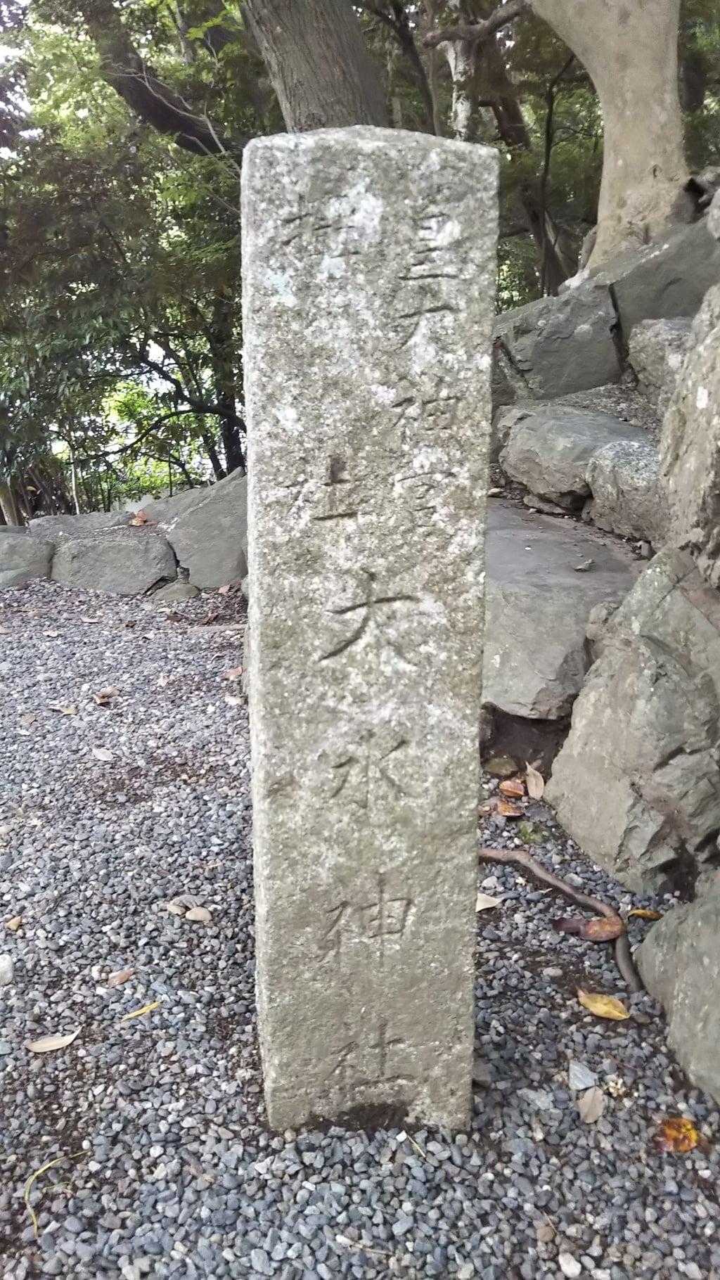 大水神社・川相神社・熊淵神社(三重県)