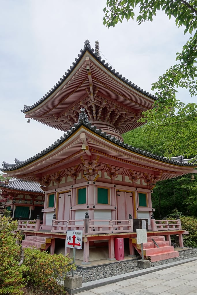 南法華寺(壷阪寺)の塔