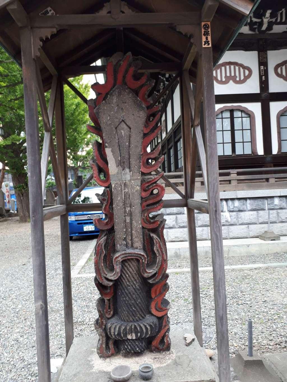 成田山札幌別院新栄寺の像