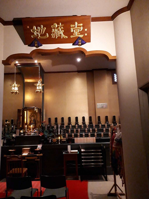 成田山札幌別院新栄寺の地蔵