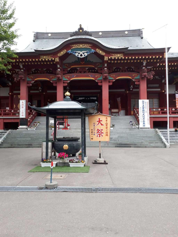 成田山札幌別院新栄寺の本殿