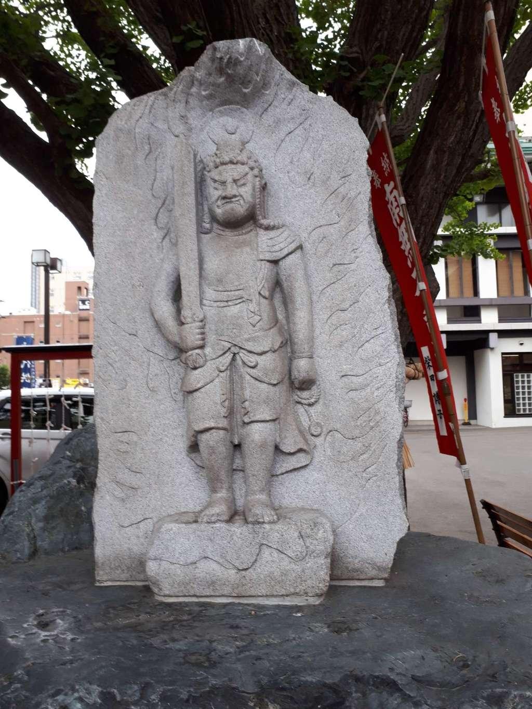 成田山札幌別院新栄寺の仏像