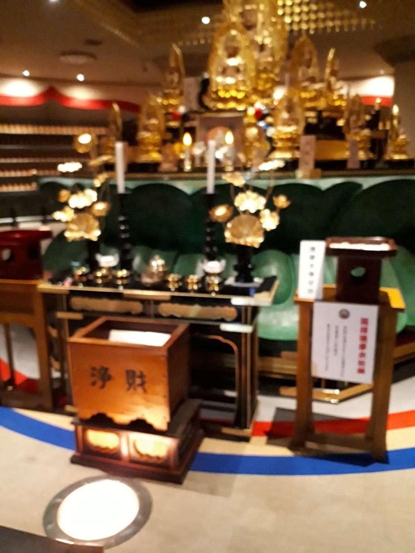 成田山札幌別院新栄寺のその他