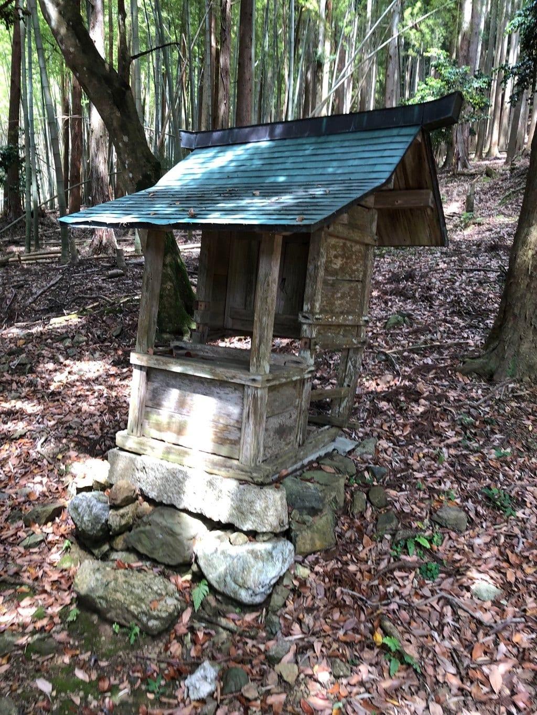 小浴神社の末社