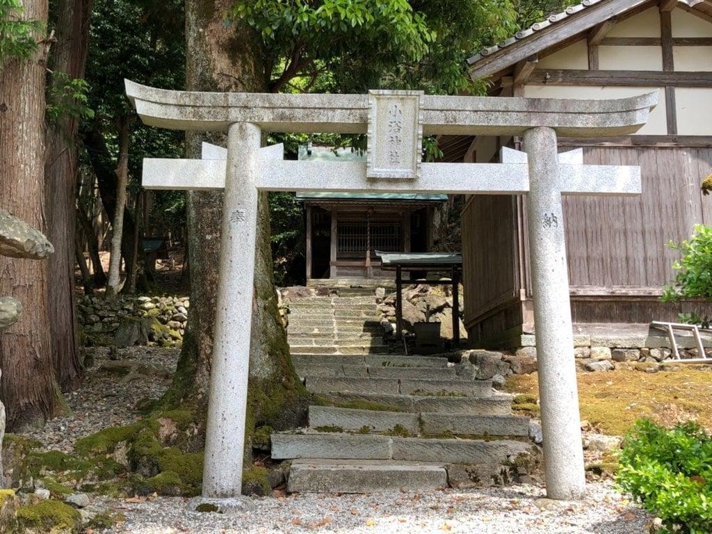 小浴神社の鳥居