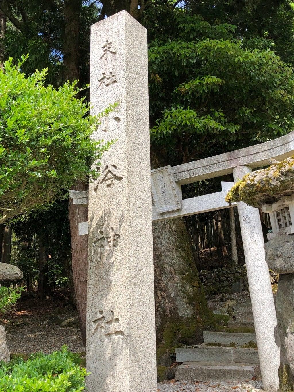 小浴神社の建物その他
