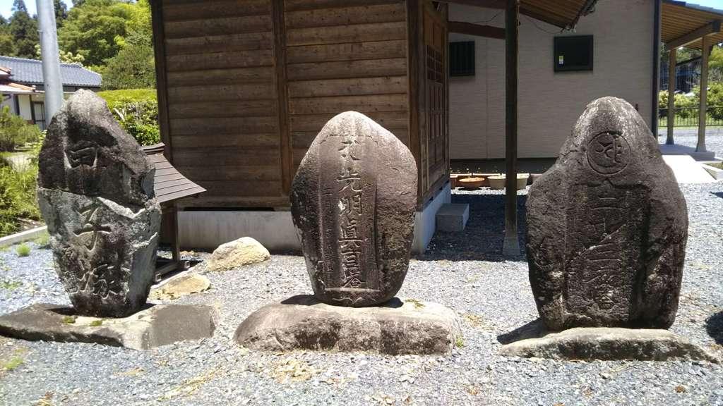 秋葉神社のその他