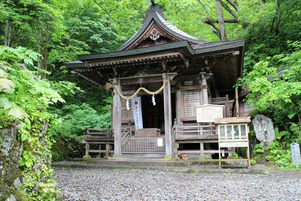 戸隠神社九頭龍社(長野県)