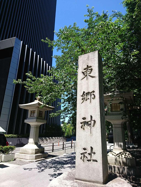 東郷神社の建物その他
