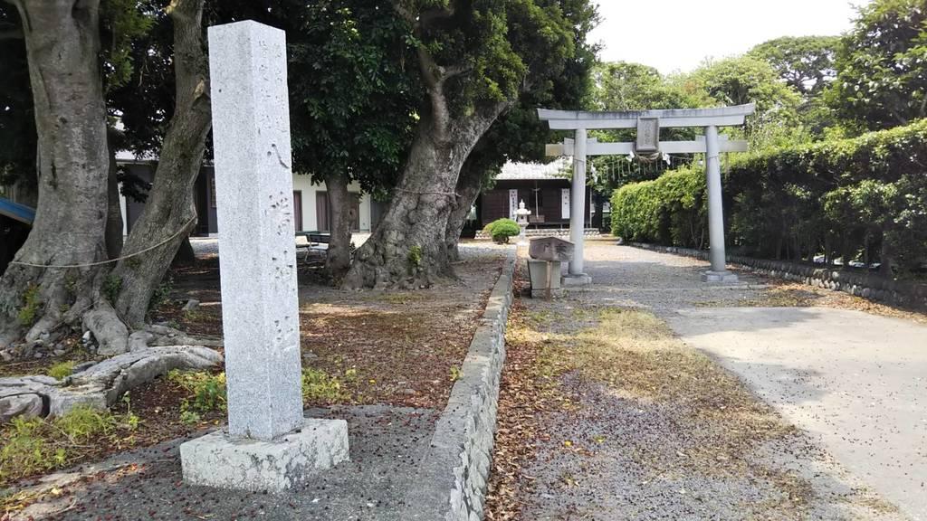 八幡神社(静岡県)