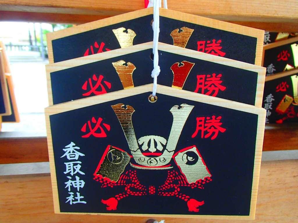 亀戸香取神社の絵馬