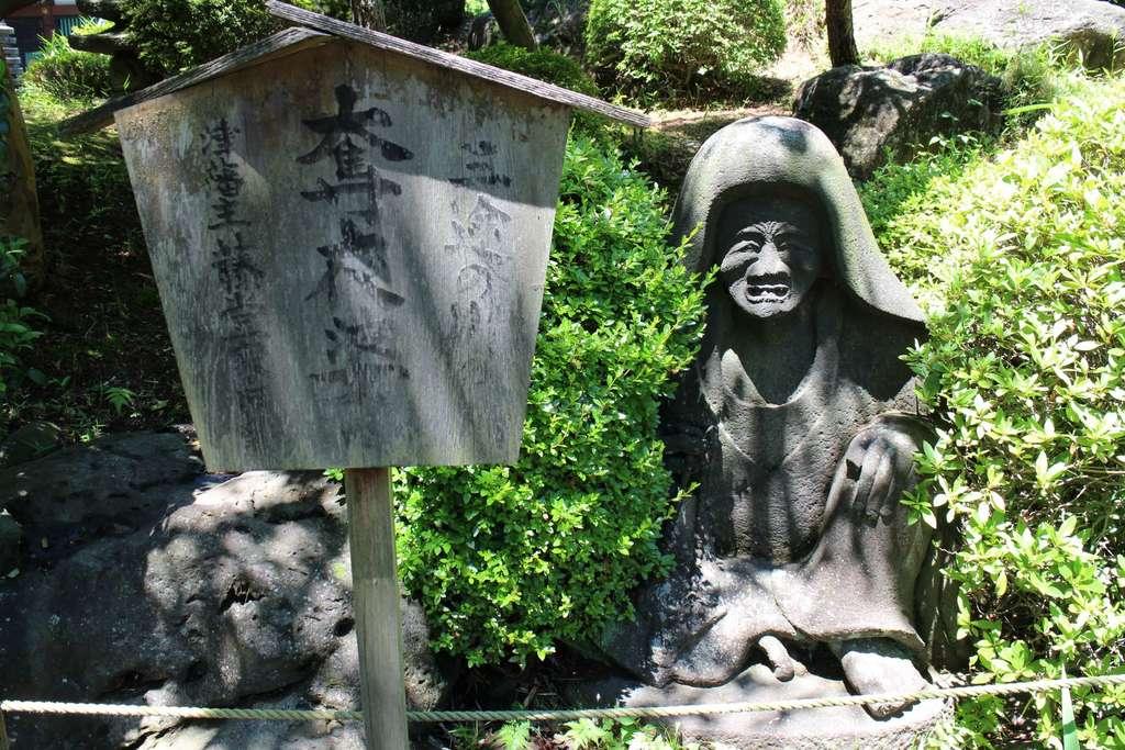 乗蓮寺(東京大仏)(東京都)
