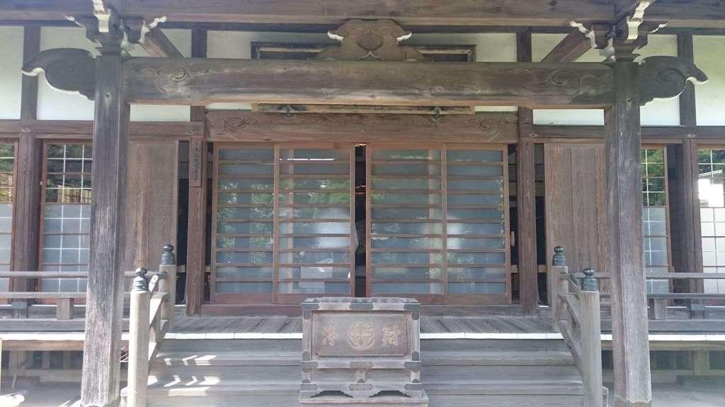 光増寺の本殿