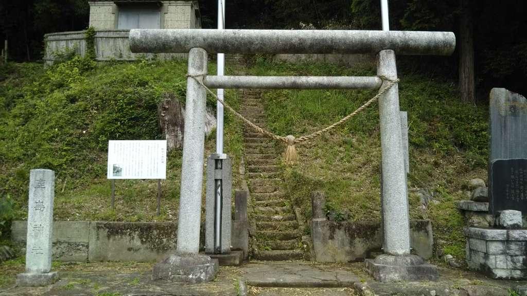 鹿嶋神社(茨城県)
