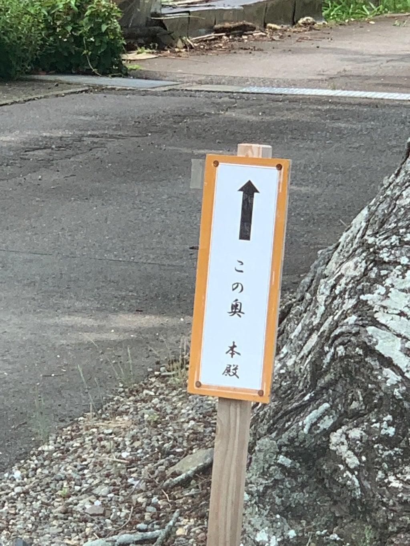 八幡神社(武芸八幡宮)の周辺