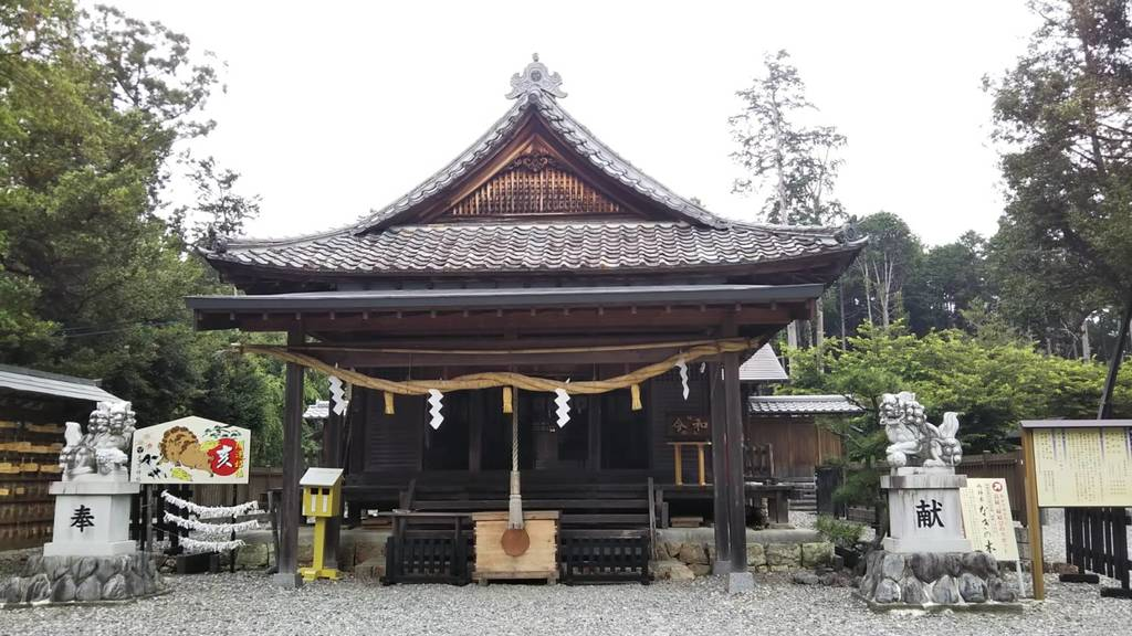 天宮神社(静岡県)