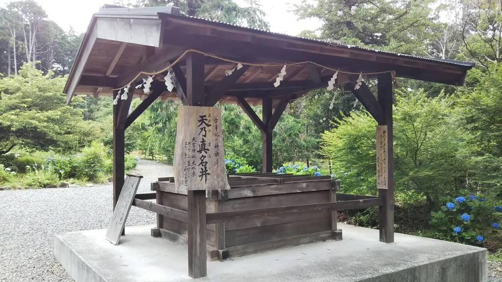 天宮神社の手水