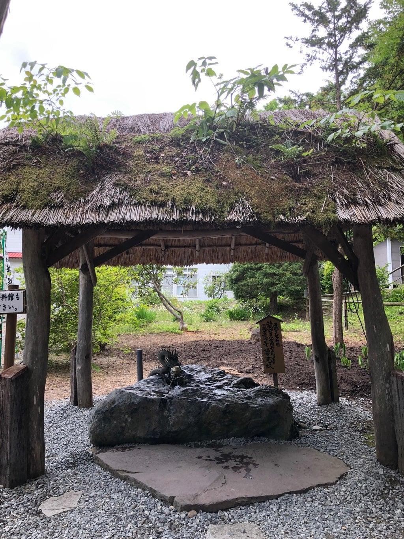 義經神社の歴史