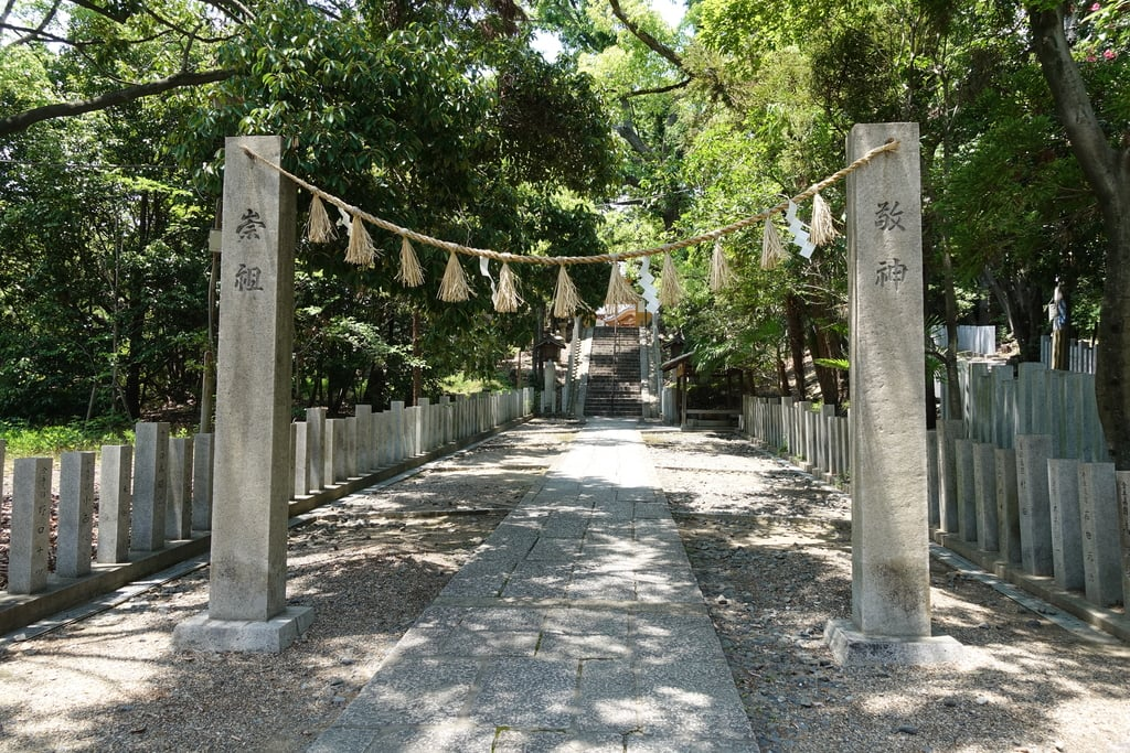 吉志部神社の鳥居