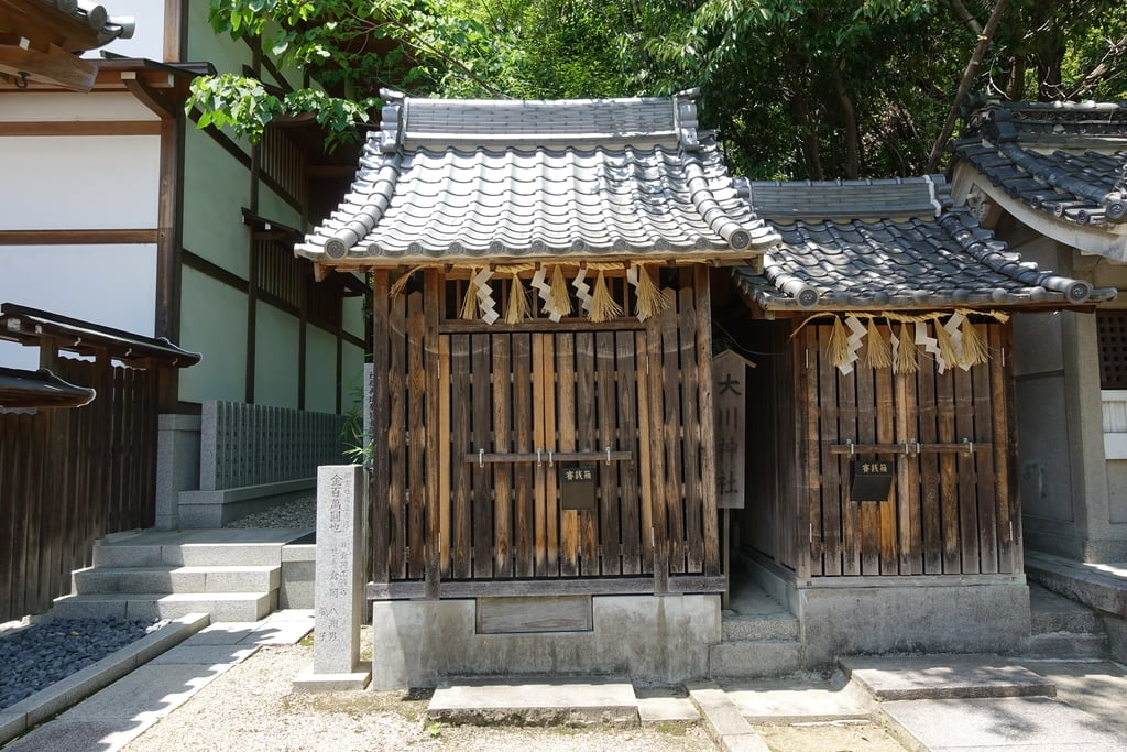 吉志部神社の末社