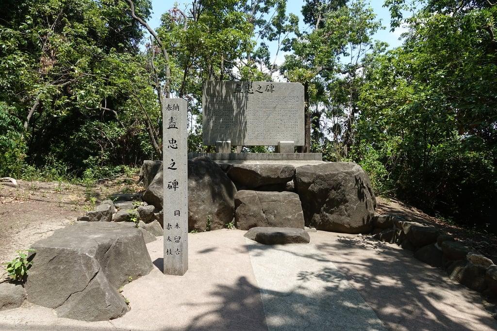 吉志部神社の建物その他