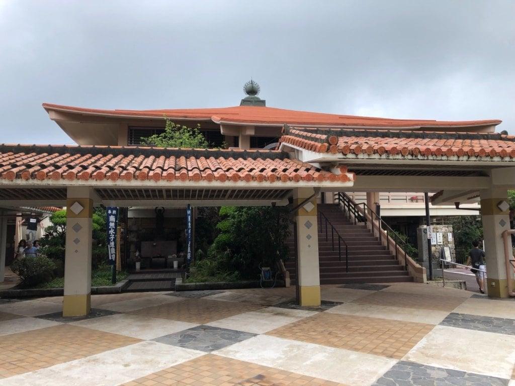護国寺(沖縄県)