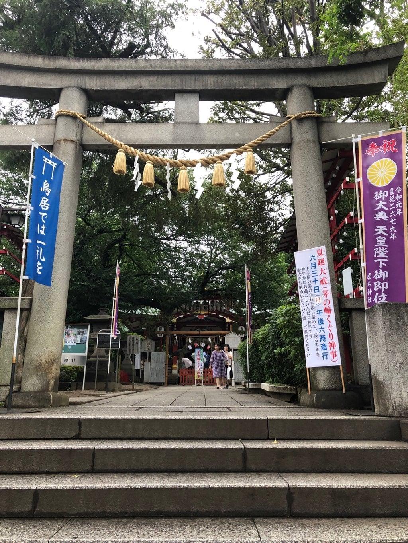 居木神社の境内・文化財