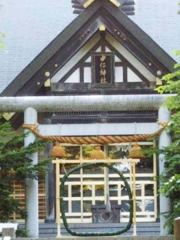 由仁神社の本殿