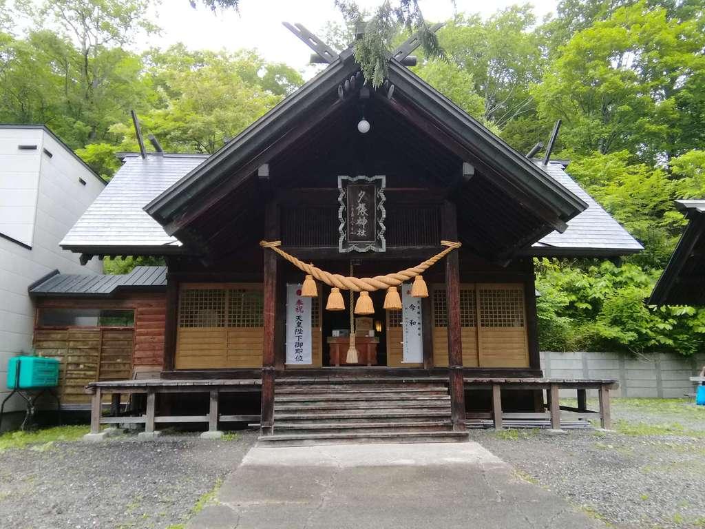 夕張神社の本殿