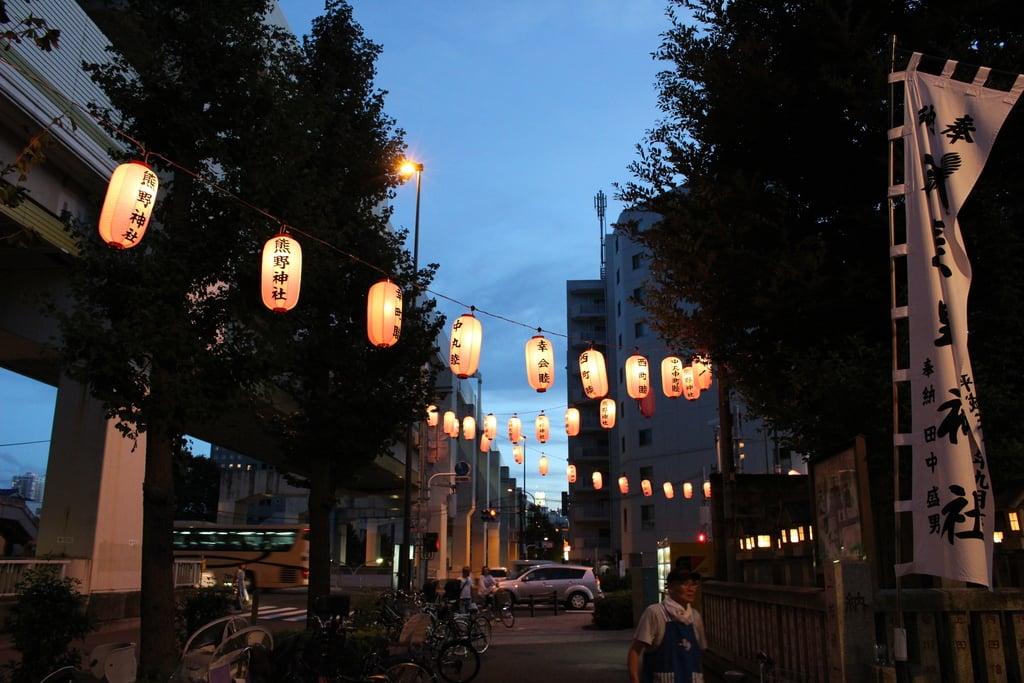 導きの社 熊野町熊野神社の周辺