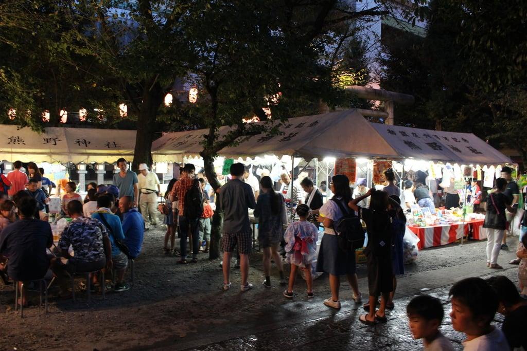 導きの社 熊野町熊野神社の体験その他