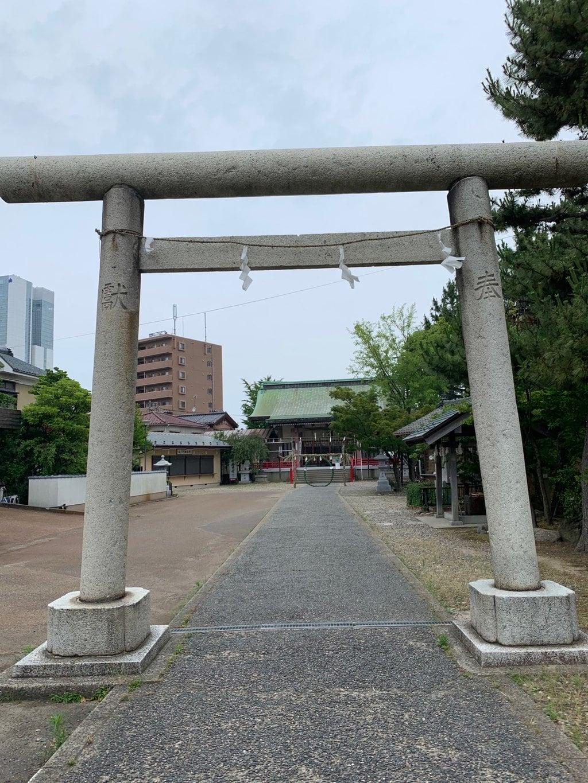 三社神社(新潟県)