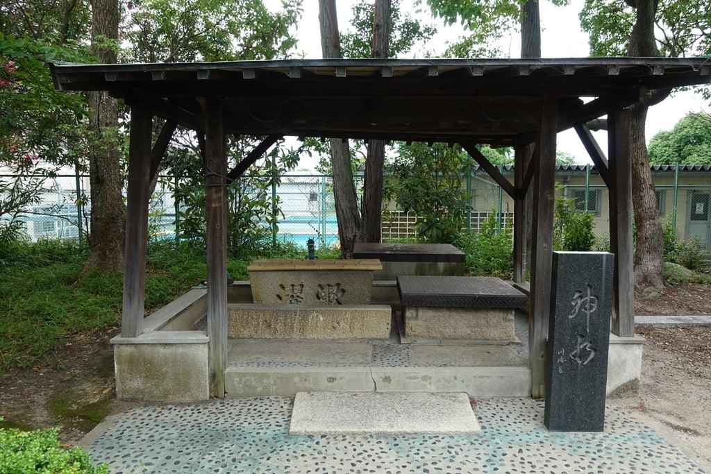甲鉾神社の手水